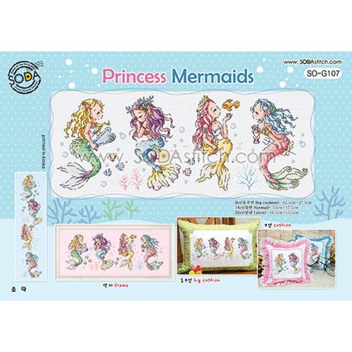 (소)인어공주-Princess Mermaids