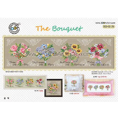 (소)부케(The Bouquet)