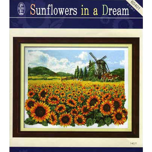 [DOME프패] 60401해바라기꿈 (Sunflowers in a Dream)