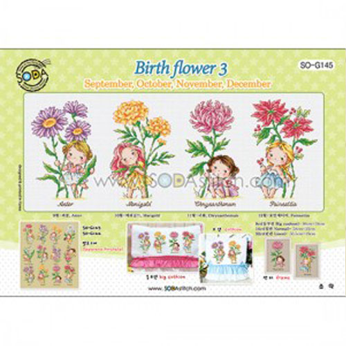 (소)벌스플라워3 (Birth Flower3-September,October,November,December)