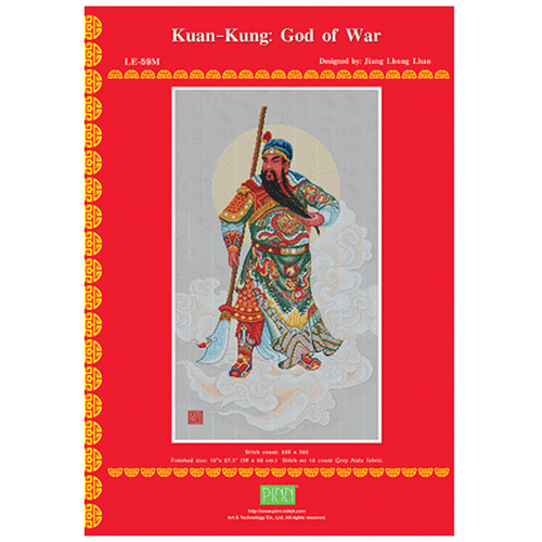 (Pi)Kuan-Kung:God of War(P-LE-59M)