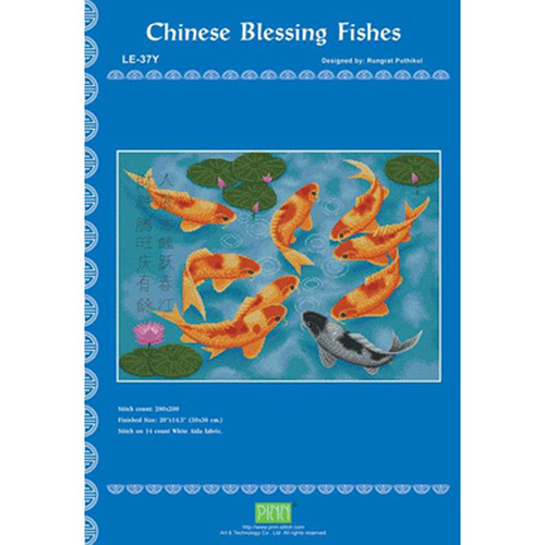 (Pi)Chinese Blessing Fishes(P-LE-37Y)