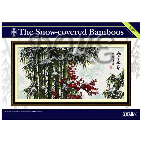 [DOME프패] 80801 (The Snow coverde Bamboos)
